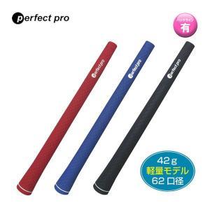 パーフェクトプロ Xライン ライトラバー X-Line Lite Rubber Perfect Pro|endeavor-golf