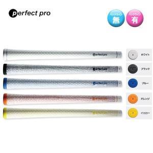 パーフェクトプロ Xライン WCCコード グリップ Perfect Pro|endeavor-golf