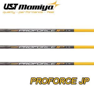 プロフォース JP UST-Mamiya PROFORCE JP|endeavor-golf