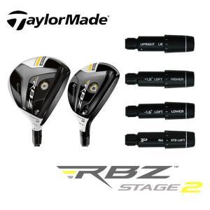 USテーラーメイド純正品 RBZ STATGE2用スリーブ 単品|endeavor-golf