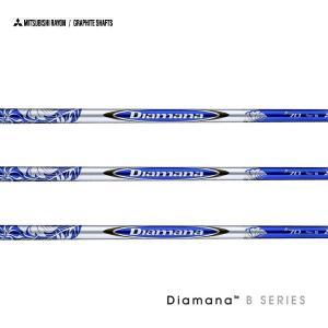 ディアマナ B 三菱 Mitsubishi Diamana|endeavor-golf