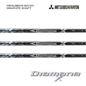 ディアマナ X'17 三菱 Mitsubishi Diamana|endeavor-golf