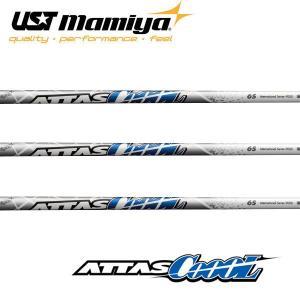 テーラーメイド M1/M2/R15 スリーブ装着シャフト アッタス クール UST-Mamiya ATTAS Coool  マミヤ|endeavor-golf