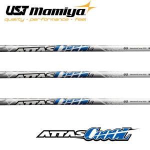 アッタス クール マミヤ  UST-Mamiya  ATTAS Coool 【期間限定】|endeavor-golf