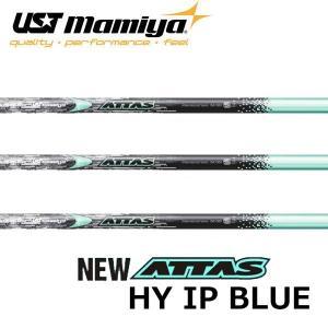 アッタス HY IP BLUE マミヤ UST-Mamiya ATTAS 【期間限定】|endeavor-golf