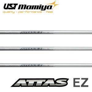 アッタス EZ マミヤ Mamiya-OP UST-Mamiya ATTAS EZ 【期間限定】|endeavor-golf