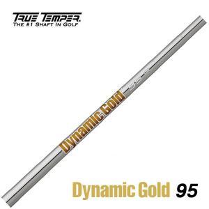 トゥルーテンパー ダイナミックゴールド 95  True Temper  Dynamic Gold 95|endeavor-golf