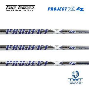 トゥルーテンパー プロジェクト X  LZ スチール True Temper PROJECT X  LZ STEEL |endeavor-golf