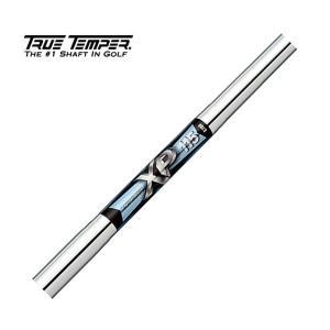 トゥルーテンパー XP115 True Temper|endeavor-golf
