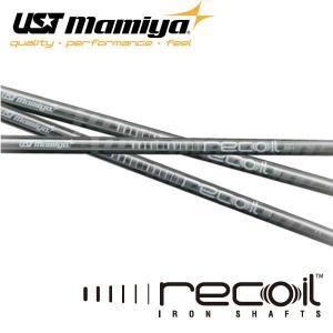 リコイル 660 マミヤ Mamiya-OP UST-Mamiya Recoil 660|endeavor-golf