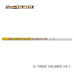 エストリックス バルマー VX-iシリーズ #4/#P Mitsubishi S-TRIXX VALMER VX-i For Iron|endeavor-golf