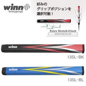 ウィン エキストラストレッチ 13インチ Winn Extra Stretch 13SL|endeavor-golf