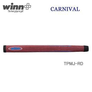 ウィン カーニバル スタンダードサイズ Winn CARNIVAL TPMJ-RD|endeavor-golf