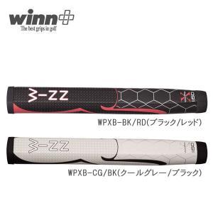 ウィン プロエックス ビッグサイズ Winn pro x WPXB-BK/RD WPXB-CG/BK |endeavor-golf