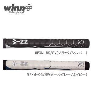 ウィン プロエックス ミッドサイズ Winn pro x WPXM-BK/SV WPXM-CG/NV|endeavor-golf