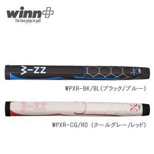 ウィン プロエックス レギュラーサイズ Winn pro x WPXR-BK/BL・WPXR-CG/RD |endeavor-golf