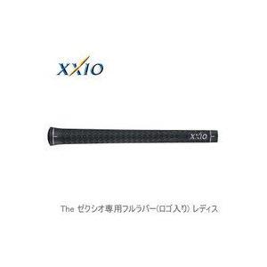 ゼクシオ XXIO5 The ゼクシオレディース専用フルラバー(ロゴ入り)グリップ ダンロップ DUNLOP XXIO MP500L|endeavor-golf