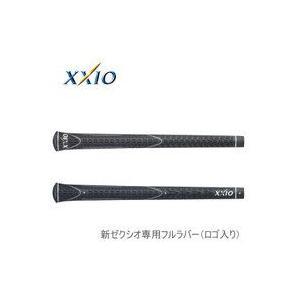 ゼクシオ XXIO6 新・ゼクシオ専用フルラバー(ロゴ入り) ダンロップ DUNLOP XXIO MP600|endeavor-golf