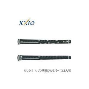 ゼクシオ XXIO7 ゼクシオセブン専用フルラバー(ロゴ入り...