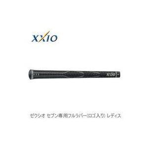 ゼクシオ XXIO7 ゼクシオセブンレディース専用フルラバー...