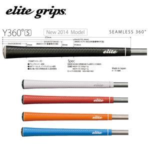 【お取寄せ】elite grips(エリート) Y360°シームレスシリーズ Y360°S M60 グリップエンド一体型モデル 【ウッド&アイアン用】