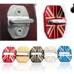 商品名 BMW MINI (ミニ)ドアストライカーカバー F系用 2個セット クーパー COOPER...