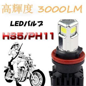 商品仕様: 対応電圧:AC/DC9V〜18V 消費電力:50W ルーメン:3000LM ケルビン:6...
