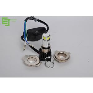 H4/PH7/PH8 バイク LEDヘッドライト 汎用 ジョグ BW'S100 SR400 TW20...
