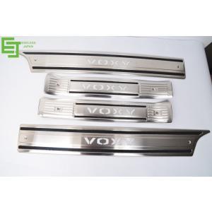ヴォクシー 70 80 LED スカッフ プレート白発光サイドシル ステップ ガード プロテクター ...