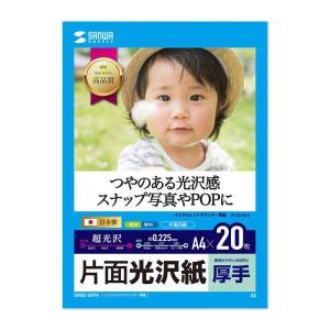 インクジェット写真用紙・厚手 JP-EK5A4