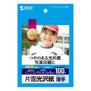 インクジェット用片面光沢紙 L判サイズ100枚入り JP-EK8L