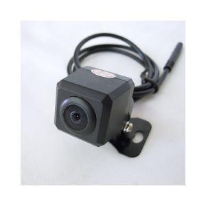 バックカメラ・リヤビューカメラ ミニタイプ 20M配線コード付 ジェットイノウエ製|endo-tt