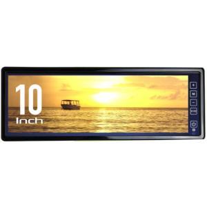 10インチ液晶ワイドスクリーン ミラーモニターKH-M1000 KAIHOU製|endo-tt