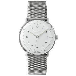 027/3500.00M(2年間保証)ユンハンス正規特約店のマックスビル オートマチック(メンズ腕時計)JUNGHANS正規品|endogemz