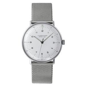 027/3701.00M(2年間保証)ユンハンス正規特約店のマックスビル・ハンドワインド(手巻きメンズ腕時計)JUNGHANS正規品|endogemz