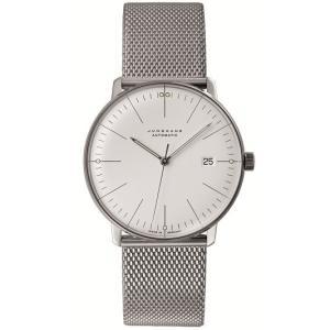 027/4002.44M(2年間保証)ユンハンス正規特約店のマックスビル オートマチック カレンダー(メンズ腕時計)JUNGHANS正規品|endogemz
