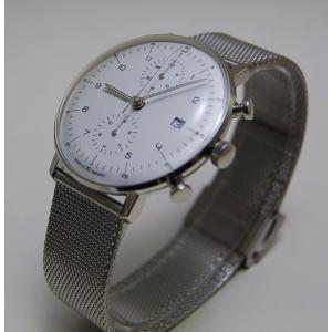 027/4003.44M(2年間保証)ユンハンス正規特約店のマックスビル・クロノスコープ(メンズ腕時計)JUNGHANS正規品 endogemz 03