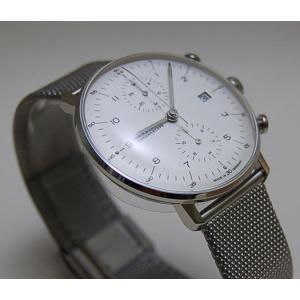 027/4003.44M(2年間保証)ユンハンス正規特約店のマックスビル・クロノスコープ(メンズ腕時計)JUNGHANS正規品 endogemz 04