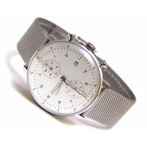 027/4003.44M(2年間保証)ユンハンス正規特約店のマックスビル・クロノスコープ(メンズ腕時計)JUNGHANS正規品 endogemz 05