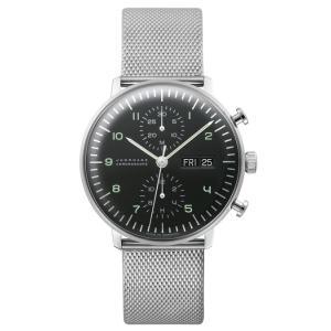 027/4500.45(2年間保証)ユンハンス正規特約店のマックスビル・クロノスコープ(メンズ腕時計)JUNGHANS正規品|endogemz