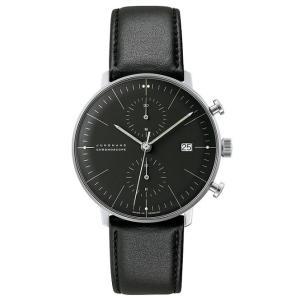027/4601.00(2年間保証)ユンハンス正規特約店のマックスビル・クロノスコープ(メンズ腕時計)JUNGHANS正規品|endogemz