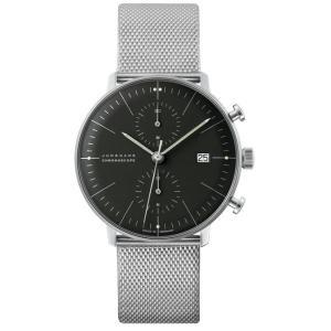 027/4601.00M(2年間保証)ユンハンス正規特約店のマックスビル・クロノスコープ(メンズ腕時計)JUNGHANS正規品|endogemz