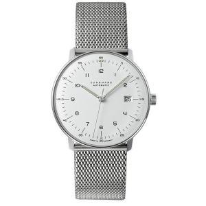 027/4700.00M(2年間保証)ユンハンス正規特約店のマックスビル オートマチック カレンダー(メンズ腕時計)JUNGHANS正規品|endogemz