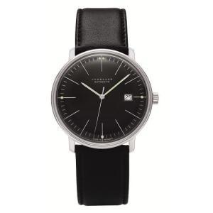 027/4701.00(2年間保証)ユンハンス正規特約店のマックスビル オートマチック カレンダー(メンズ腕時計)JUNGHANS正規品|endogemz