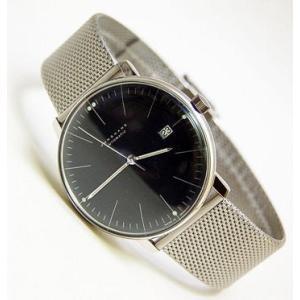 027/4701.00M(2年間保証)ユンハンス正規特約店のマックスビル オートマチック カレンダー(メンズ腕時計)JUNGHANS正規品|endogemz