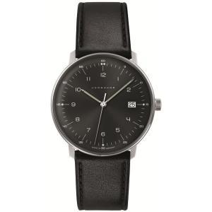 041/4462.00(2年間保証)ユンハンス正規特約店のマックスビル・クオーツ・カレンダー付メンズ腕時計JUNGHANS正規品|endogemz
