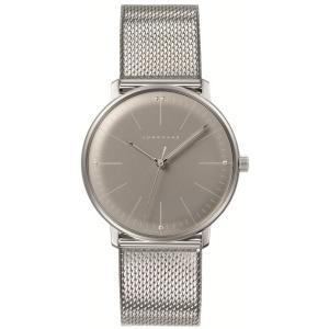 047/4356.44(2年間保証)ユンハンス正規特約店のマックスビル・レディス薄型クオーツ腕時計JUNGHANS正規品|endogemz