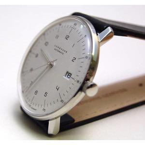 027/4700.00(2年間保証)ユンハンス正規特約店のマックスビル オートマチック カレンダー(メンズ腕時計)JUNGHANS正規品|endogemz|02