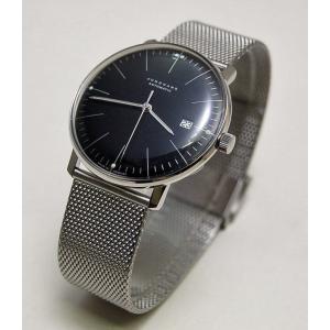 027/4701.00M(2年間保証)ユンハンス正規特約店のマックスビル オートマチック カレンダー(メンズ腕時計)JUNGHANS正規品|endogemz|02