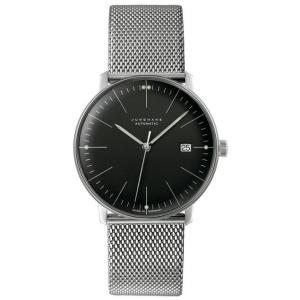 027/4701.00M(2年間保証)ユンハンス正規特約店のマックスビル オートマチック カレンダー(メンズ腕時計)JUNGHANS正規品|endogemz|03